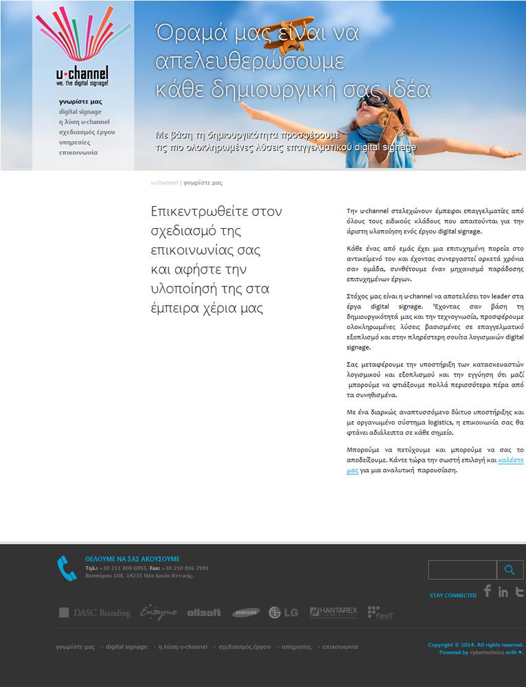 u·channel website