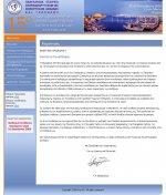 15ο Πανελλήνιο Συνεδρίο Ωτορινολαρυγγολογίας Χειρουργικής Κεφαλής και Τραχήλου