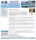 1o Γαλλο-ελληνικό διεθνές συνέδριο Ωτορινολαρυγγολογίας