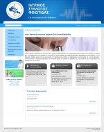 Medical Association Fthiotida