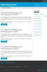 digitalsignage.gr